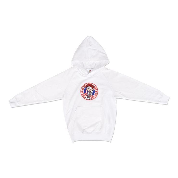 Hoodie white for boy